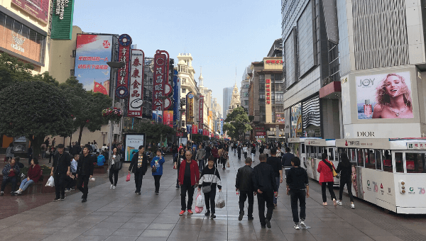 Nianjin Road Shanghai